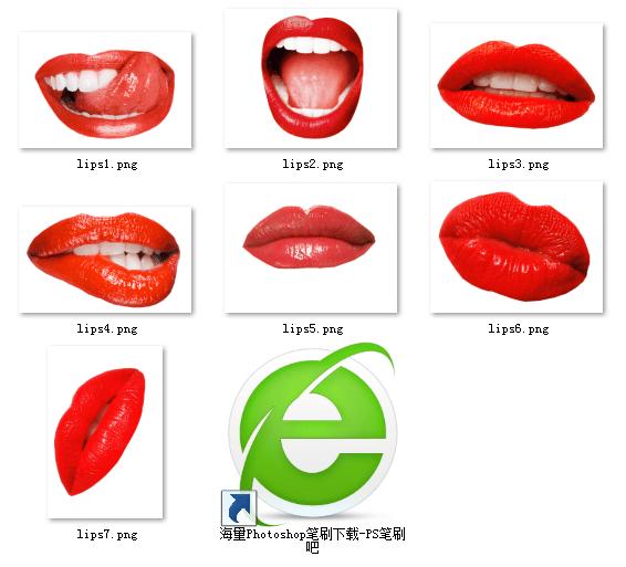 鲜红、性感、妖冶的嘴唇照片装扮素材【美图秀秀笔刷包】