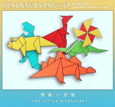 小清新恐龙折纸素材【美图秀秀笔刷包】