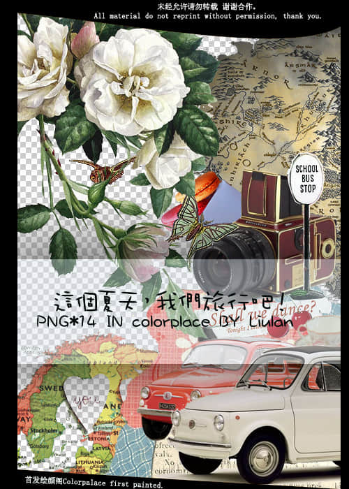 超萌!小清新!可爱饰品【美图秀秀笔刷素材包】已扣背景#.88