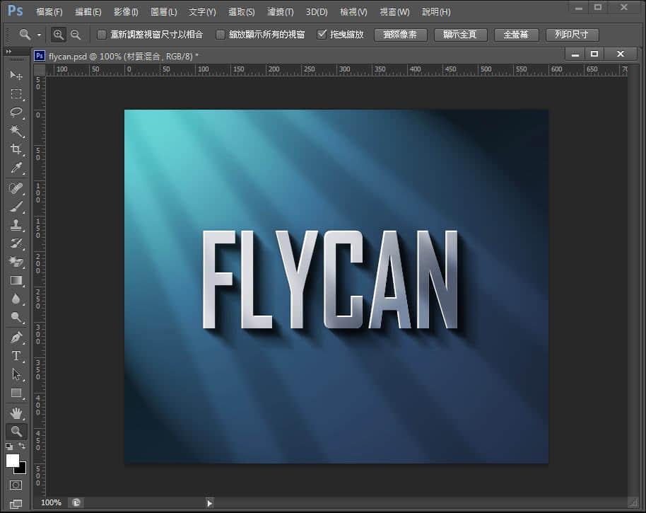 实战Photoshop【立体阴影文字制作】详细图文教程
