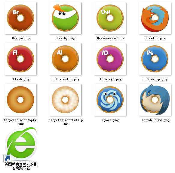 可爱卡通甜甜圈素材【美图秀秀笔刷包】