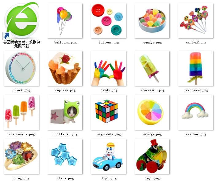 糖果、棒冰、蛋糕、纽扣、魔方、玩具、气球等美图素材