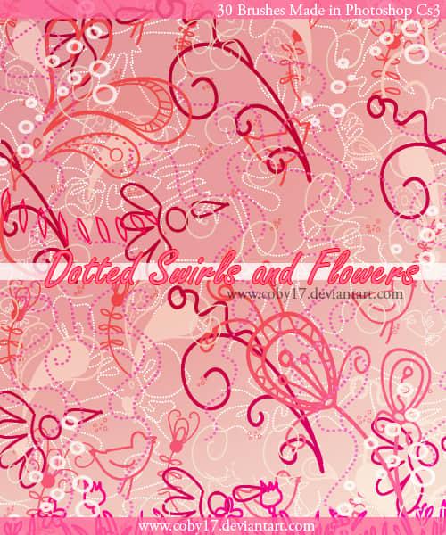 漂亮的植物花纹照片美图背景边框饰品PS笔刷 #.31