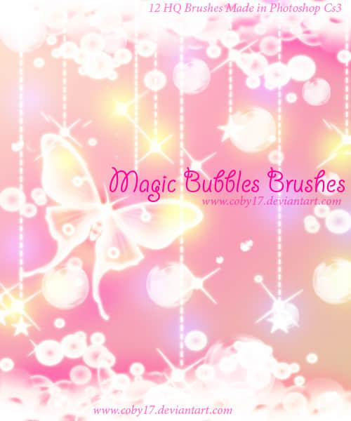 梦幻水晶蝴蝶装饰图案Photoshop笔刷素材