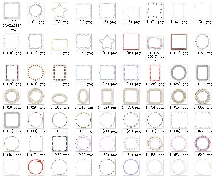 150个照片特色边框素材美图笔刷下载