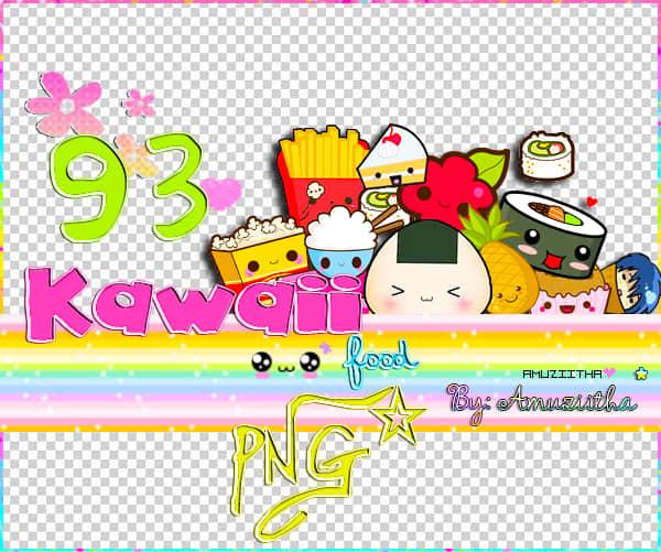 93个超萌卡通食品PNG透明美图素材下载