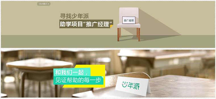 最成功的淘宝广告横幅(banner)设计经验讲解