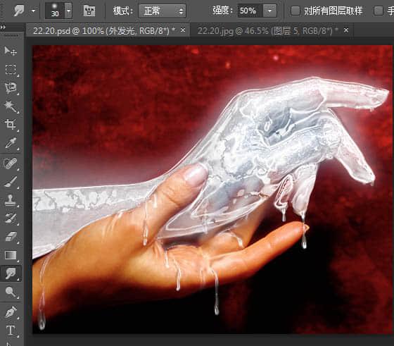 利用PS打造冰雕之手教程