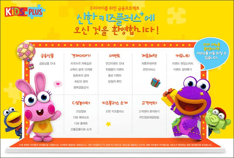 详解色彩的设计方式(高级篇) 颜色教程 设计理论 色彩设计  ruanjian jiaocheng
