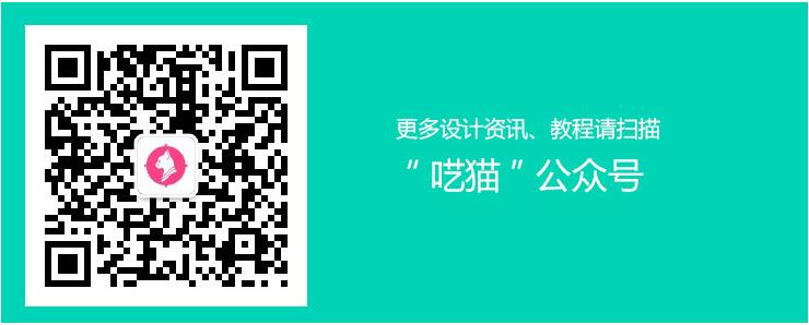 """如何增强网页中的""""视觉冲击力""""解析 设计理念  ruanjian jiaocheng"""