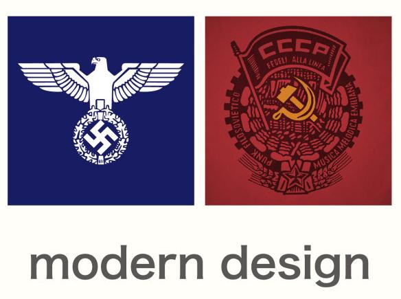 """你不知道的""""现代设计""""与""""社会主义""""的恩怨"""