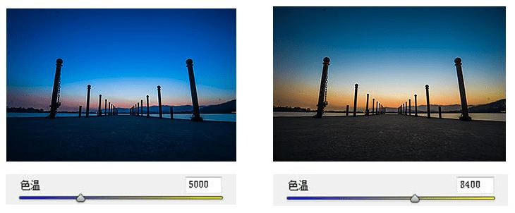 详解Photoshop的调色工具的入门教程:混色/调色/色温/色调/分离色调