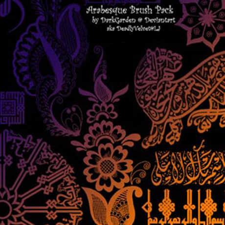 阿拉伯式古典印花图案纹饰Photoshop笔刷素材