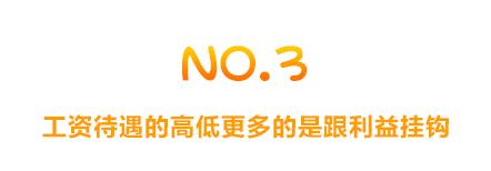 在工作中那些令设计师害怕的事情  ruanjian jiaocheng