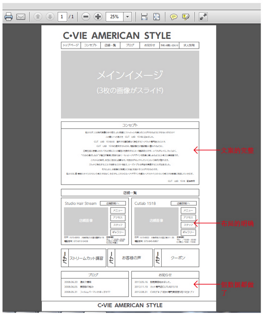 """说一说日本原型设计的""""真面目"""""""