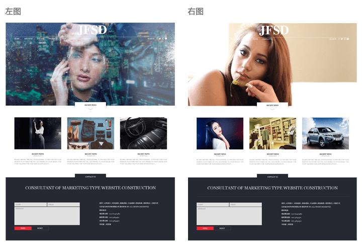 网页设计心得:我对网页设计的一些看法(进阶篇)