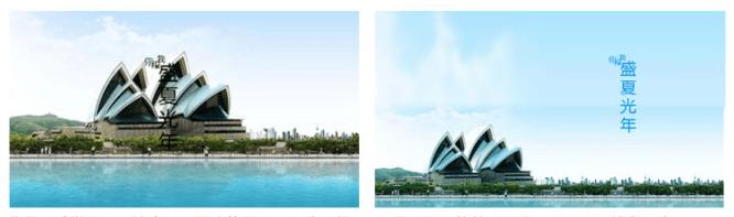 如何让你的设计带有仙气?:打造页面的空间感