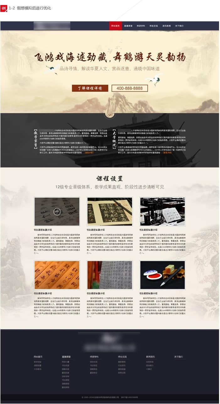 """论""""网页设计文案""""的重要性!必须性! 设计文案 网页设计  ruanjian jiaocheng"""