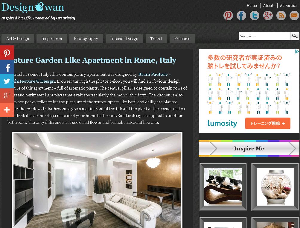 酷站分享:DesignSwan.com设计天鹅  每日分享一篇设计类文章