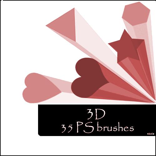 立体多边形符号Photoshop笔刷