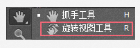 PS入门字体设计#.1:如何用Photoshop打造属于自己的个性中文字体?