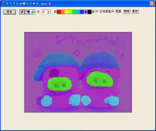 酷软:TIKUWA 把二次元胖次变成3D女朋友吧?