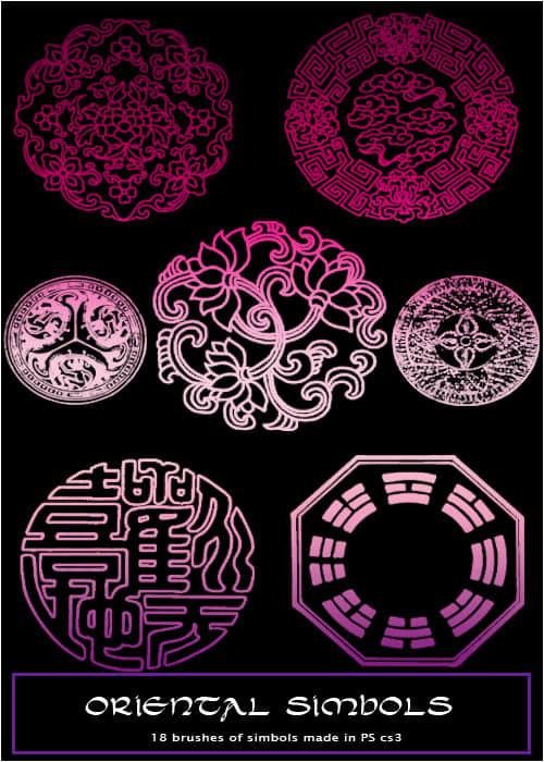 中国传统喜庆花纹图案、八卦图案Photoshop笔刷素材