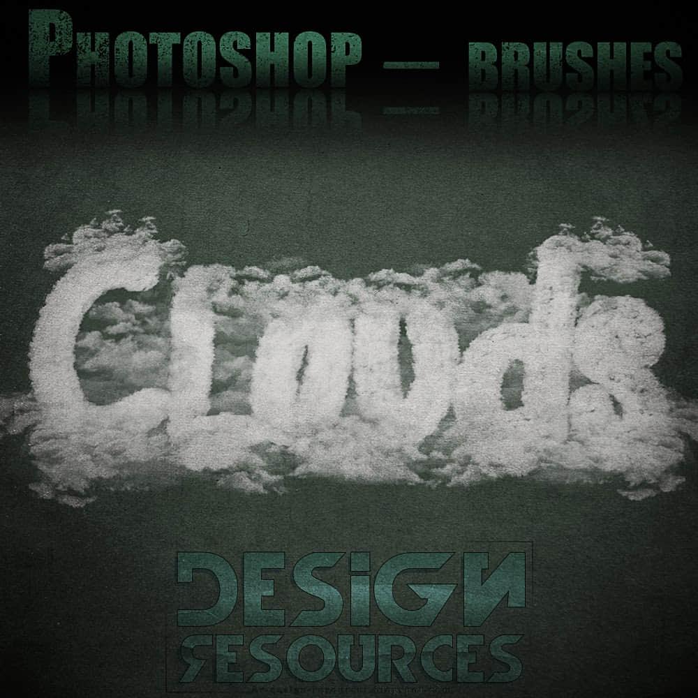 12种云朵、云彩、自由白云组合绘画PS笔刷