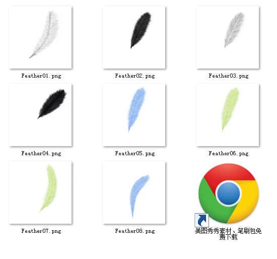 8个轻盈羽毛图片素材【美图秀秀素材包】下载