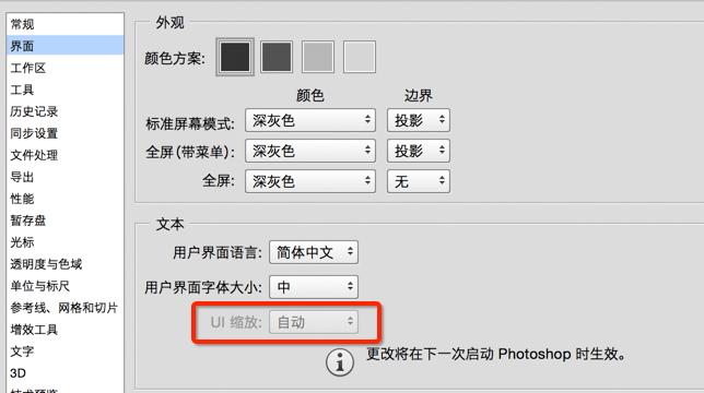 那些你不知道的 Photoshop CC 2015 最新版的冷知识【第五期】