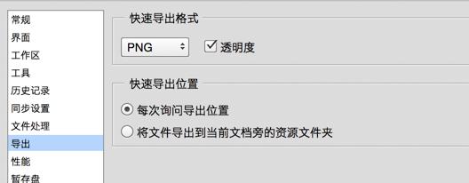 那些你不知道的 Photoshop CC 2015 最新版的冷知识【第五期】 设计冷知识 PS技巧 ps冷知识  ruanjian jiaocheng