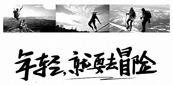 中文字体设计教程 【字体设计的总结与经验】#.4