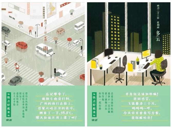 理论篇:淘宝促销banner设计思路讲解之美工入门教程 1.