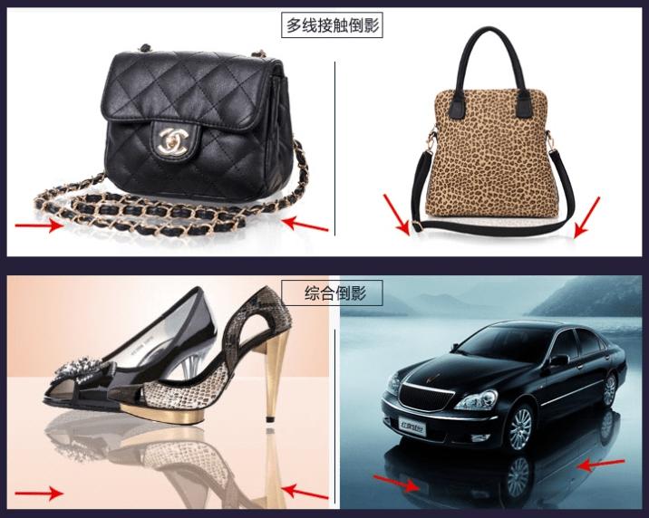 淘宝电商设计:商品中的阴影与倒影解析 提升购买欲望 电商设计教程 淘宝设计 淘宝美工设计  ruanjian jiaocheng