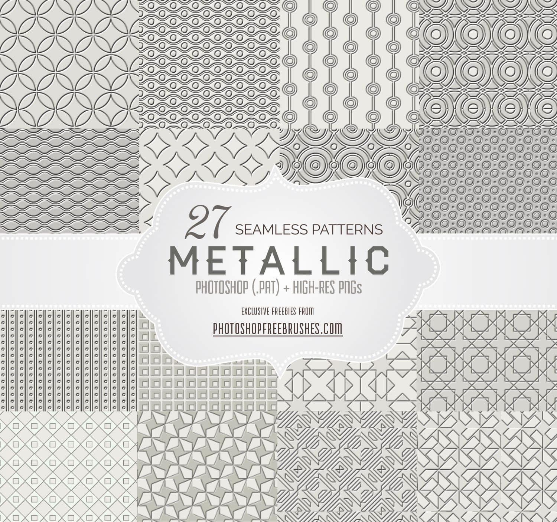 27种无缝拼接金属印花图案Photoshop填充素材下载