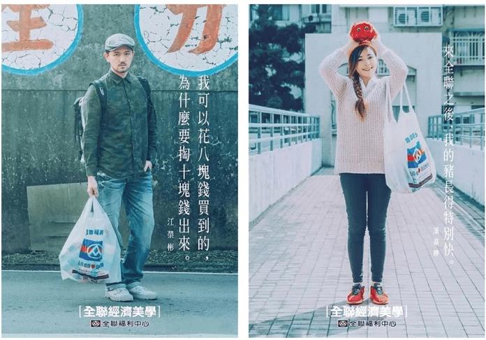 经验篇:淘宝促销banner设计思路讲解之美工入门教程 2.