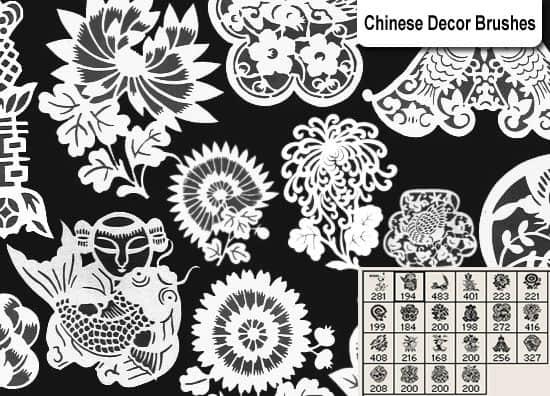 中国剪纸式喜庆花纹图案Photoshop笔刷下载 植物花纹笔刷 喜庆图案笔刷 剪纸笔刷  adornment brushes flowers brushes