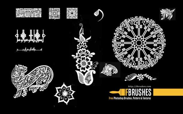 中东伊斯兰民族花纹图案纹饰PS笔刷下载 民族花纹笔刷 植物花纹笔刷 伊斯兰花纹笔刷 中东花纹笔刷  flowers brushes