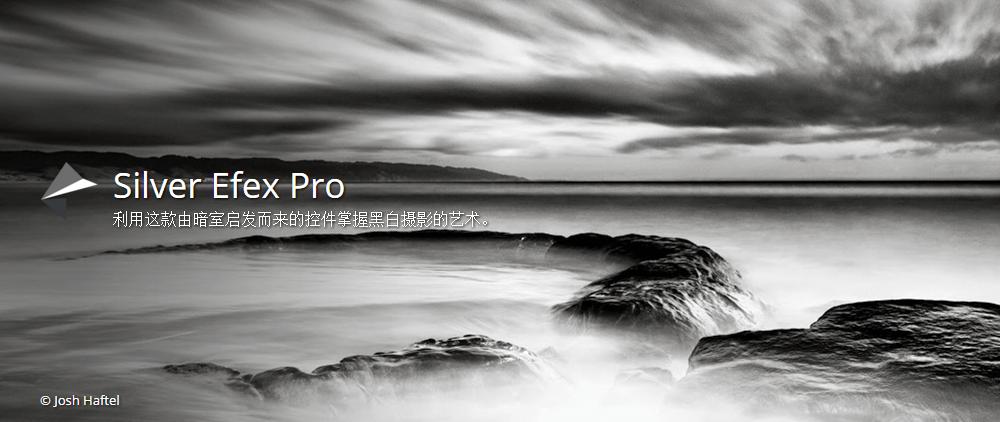 强大的 Nik Collection 照片滤镜PS插件免费了!(原价可要499美元)谷歌出品