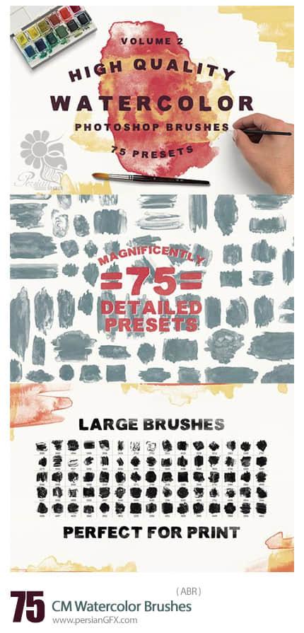 75种超高品质油漆刷子痕迹、笔迹Photoshop笔刷下载