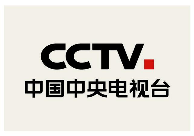 "LOGO设计讲解:盘点那些典型的""中国式""英文字体设计"