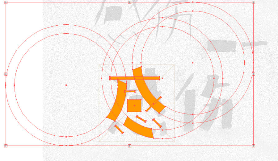 简述Illustrator的字体创作过程