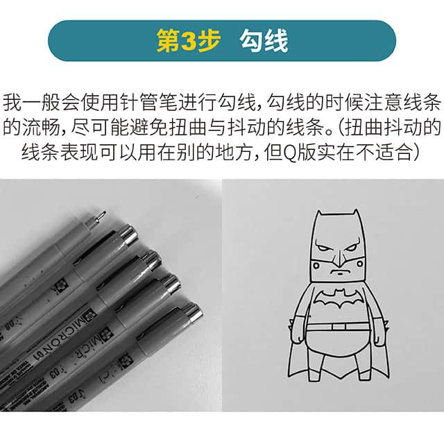 小白成长:Q版动漫人物的创作教程与思路讲解 Illustrator教程  ruanjian jiaocheng
