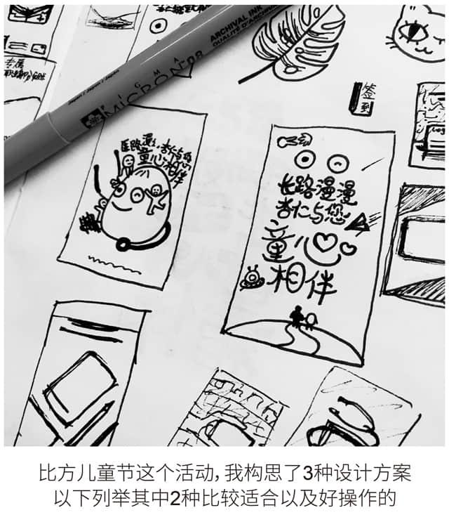 Illustrator教程之APP闪屏壁纸制作教案