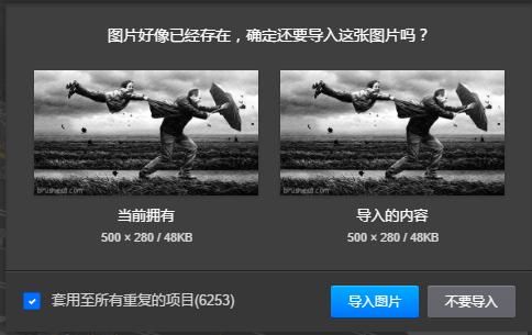 图片管理神器:收藏、去重复、贴标签、按色调筛选、批量重命名 - Eagle  图片素材收藏与管理工具
