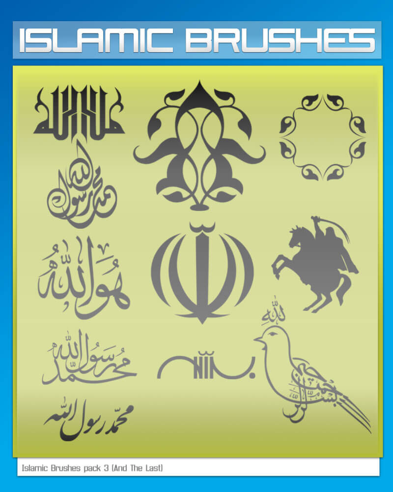 伊斯兰教符号图案PS笔刷素材下载 伊斯兰笔刷  symbols brushes