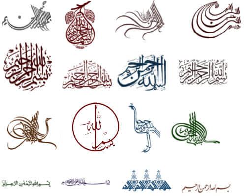 中东伊斯兰式印花、手绘经典图腾装饰PS笔刷下载