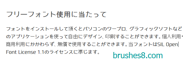 可免费商用!中文繁体字形下载 :装甲明朝-SoukouMincho  来自于日本二次元世界