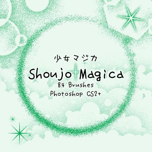 磨砂式星星、星光、泡泡、云朵效果PS笔刷素材