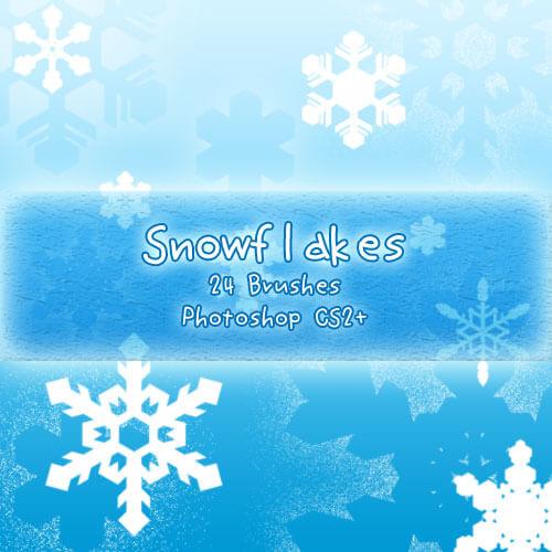 漂亮的雪花、卡通梦幻雪花图案PS笔刷素材